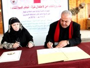 The signing of a project memo for winter students with difficult economic needs