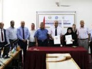 The signing ceremony of the agreement of the laboratory of genetic diagnosis and cancer diseases at the University of Israa / Gaza